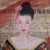 Geisha (détail)